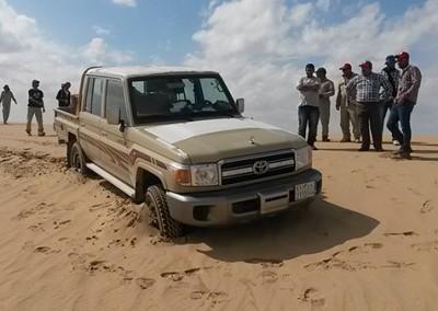 Saudi_Arabia_Training